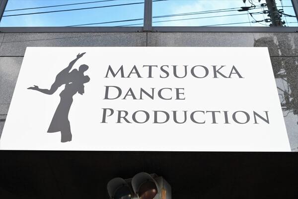 matsuokadance-article031