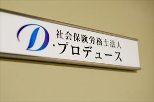 dproduce-info001