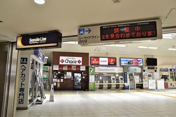 2019年 市民が選ぶ 横浜10大ニュース