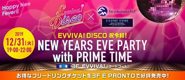 EVVIVA!DISCO 祝令和!NEWYEARS EVE PARTY with PRIMETIME