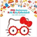 そごう横浜店で「ハローキティコレクション展」開催!キティちゃん生誕45周年をお祝いしよう
