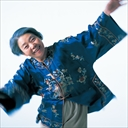 横浜・そごう美術館で「樹木希林 遊びをせんとや生まれけむ展」【特別編】開催!