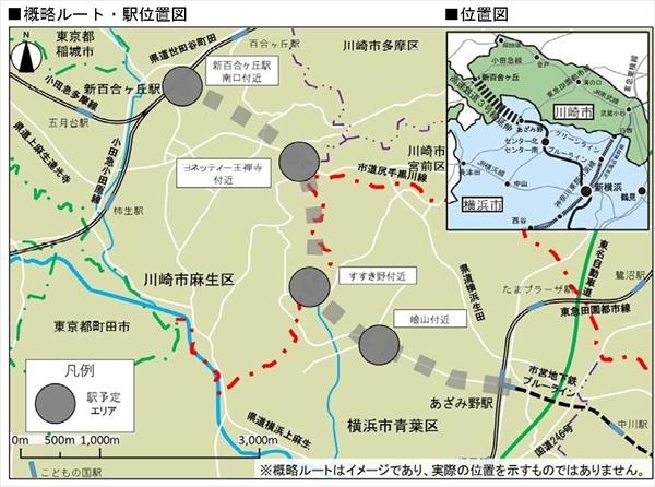 横浜市営地下鉄ブルーライン延伸