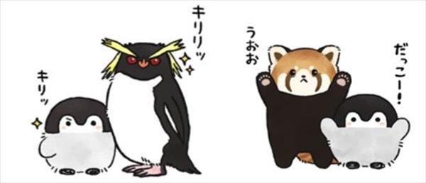 「コウペンちゃんシーパラへ行く!」