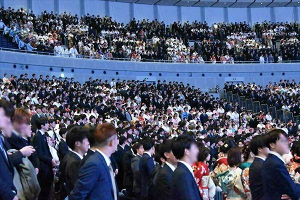 横浜市成人式は引き続き20歳対象