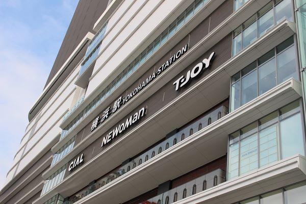 ジョイ 横浜 t