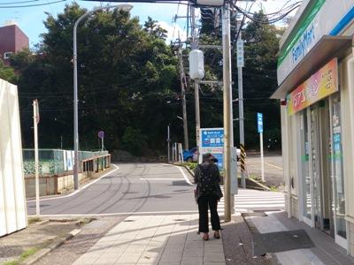 大和田獏 自宅