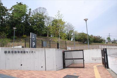 横浜 市 動物 愛護 センター