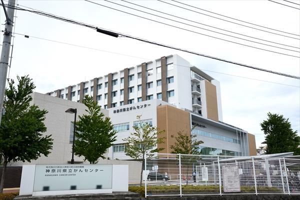神奈川 県 が ん センター