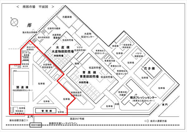 南部 市場 横浜