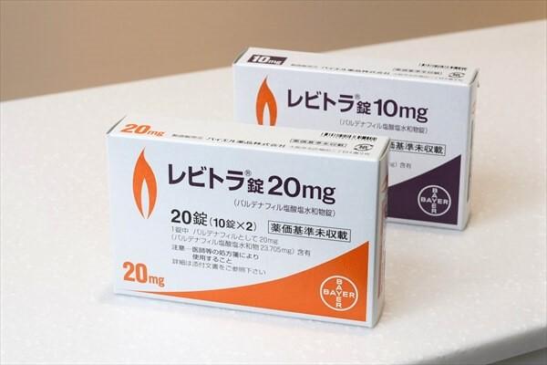 レビトラ 薬価