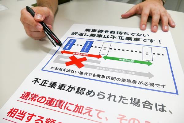 横浜高速鉄道みなとみらい線で不...