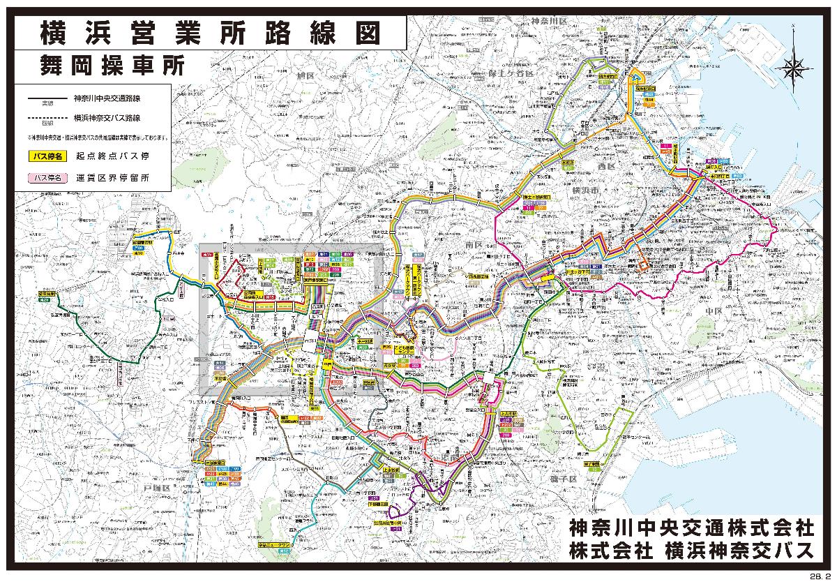 神奈川 中央 交通 バス停 一覧