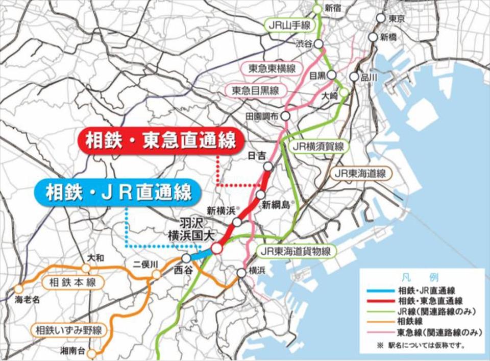 相鉄・JR直通線の新駅名称「羽沢横浜国大」に …