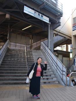 横浜市最南端の駅でどんな出会い...