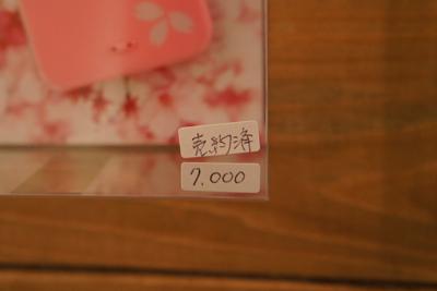http://116.91.151.152/writer/story/images/images/kiryuu/iphone/DSC00225.jpg