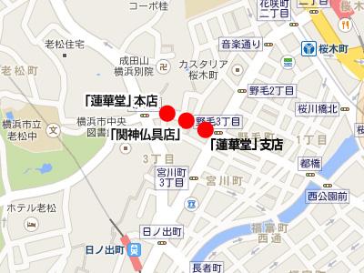 中区の野毛坂に仏具店が多いのはなぜ? - [はまれぽ.com] 横浜 ...