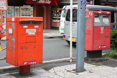 集配 時間 ポスト 郵便ポストの集荷時間って決まってるの?時間通りに集荷される?